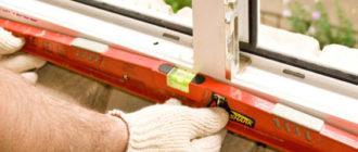 монтажный зазор при установке пластиковых окон