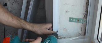 Ремонт наружных откосов после установки пластиковых окон
