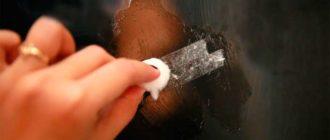 как оттереть следы скотча на стекле