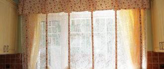 короткие шторы до подоконника