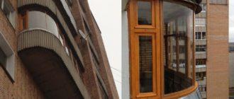 полукруглые и круглые балконы