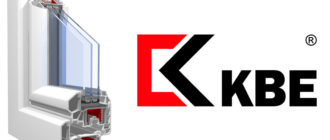 Окна KBE отзывы
