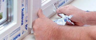 как отодрать защитную пленку от алюминиевых окон
