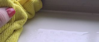 как отмыть подоконник после ремонта