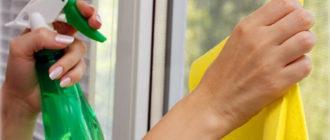 Как сделать средство для мытья окон