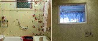 Окно между ванной и кухней в хрущевке