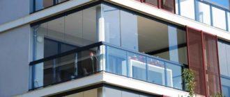 Панорамное остекление балкона или лоджии
