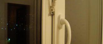 Гребенка для окна - установка своими руками