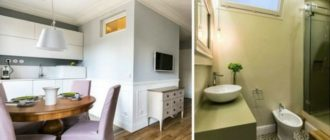 окно между кухней и ванной: как заделать