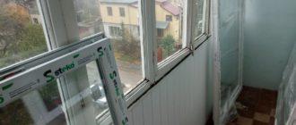 Замена окон на балконе или лоджии