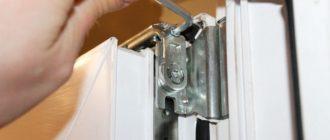 регулировка пластиковых окон и дверей самостоятельно
