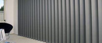 Рулонные шторы блэкаут купить