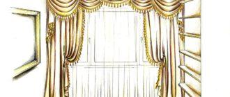 Как рисовать шторы карандашом