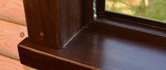 установка деревянных откосов на окна