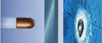 Как «работают» стеклопакеты с пуленепробиваемым стеклом