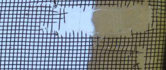 Починка дыр на москитной сетке