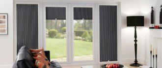 Миникассетные рулонные шторы