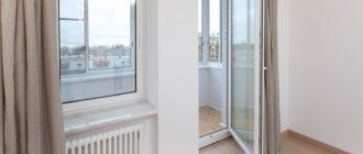 Замена балконной пластиковой двери