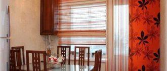 шторы на кухню с балконной дверьью