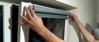 установить жалюзи на пластиковое окно